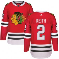 Chicago Blackhawks #2 Duncan Keith Premier Red Home Adidas Jersey
