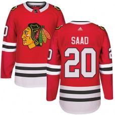 Kid's Chicago Blackhawks #20 Brandon Saad Premier Red Home Adidas Jersey