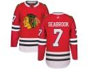 Brent Seabrook Blackhawks Jersey